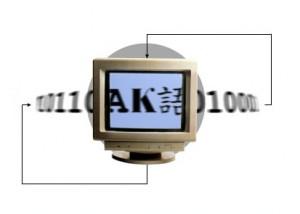 Character encoding